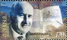 [The 100th Anniversary of the Birth of Vakhtang Ananyan, type OZ]