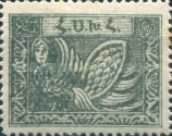 [Local Motifs - Not Issued, type P]