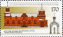 [St. Mary's Cathedral of the Russian Orthodox Church, type PC]