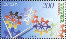 [EUROPA Stamps - Integration Through the Eyes of Young People, type PS]