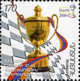[World Chess Olympiad - Turin, Italy, type PZ]