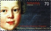 [The 200th Anniversary of the Birth of Wolfgang Mozart, type RI]