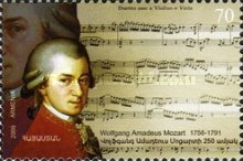 [The 200th Anniversary of the Birth of Wolfgang Mozart, type RK]