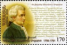 [The 200th Anniversary of the Birth of Wolfgang Mozart, type RL]