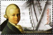 [The 200th Anniversary of the Birth of Wolfgang Mozart, type RM]