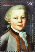 [The 200th Anniversary of the Birth of Wolfgang Mozart, type RN]