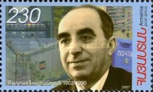 [The 105th Anniversary of the Birth of Nalbandian, type SR]