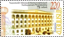[The 75th Anniversary of Polytechnic Institute, type TH]
