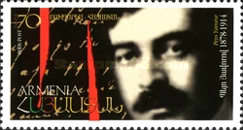 [The National Revolutions - Joint Issue Armenia - Bulgaria, type TK]