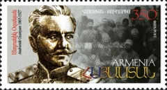 [The National Revolutions - Joint Issue Armenia - Bulgaria, type TL]