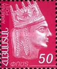 [Definitive Issue - Tigran the Great, type TO]