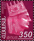 [Definitive Issue - Tigran the Great, type TT]