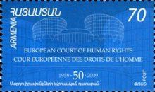 [The 50th Anniversary of the European Court of Human Rights, type UB]