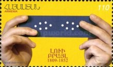 [The 200th Anniversary of the Birth of Louis Braille, type UC]