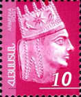 [Definitive Issue - Tigran the Great, type UU]