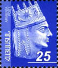 [Definitive Issue - Tigran the Great, type UV]