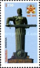 [The 65th Anniversary of Victory Day, type VP]