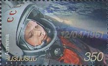 [The 50th Anniversary of the First Manned Space Flight, type XD]