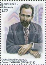 [Armenian-Russian Joint Issue - Persons, type XE]