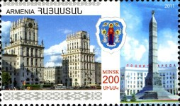 [Armenian-Belorussian Joint Issue - The Capitals, type XG]