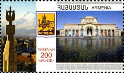 [Armenian-Belorussian Joint Issue - The Capitals, type XH]