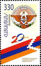 [The 20th Anniversary of Independence, type XM]