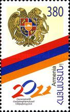 [The 20th Anniversary of Independence, type XN]