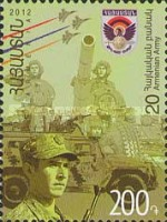 [The 20th Anniversary of the Armenian Army, type YB]