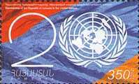 [The 20th Anniversary of Armenian Membership in the United Nations, type YD]