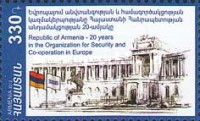 [The 20th Anniversary of Armenian Membership of the OSCE, type YV]