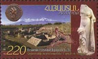 [Historical Capitals of Armenia, type YW]