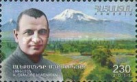 [The 125th Anniversary of the Birth of Alexander Miasnikyan, 1887-1925, type YX]
