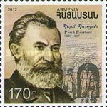 [The 175th Anniversary of the Birth of Perch Proshyan, 1837-1907, type ZK]