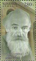 [The 125th Anniversary of the Birth of Hovsep Orbeli, 1887-1961, type ZL]