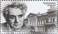 [The 125th Anniversary of the Birth of Ashot Hovhannisyan,, type ZN]