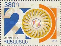 [The 20th Anniversary of All Armenian Fund