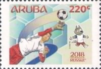 [Football - FIFA World Cup, Russia, Typ ALH]