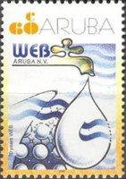 [The 70th Anniversary of Water Company (W. E. B.), Typ KB]