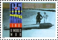 [The 65th Anniversary of the End of World War II, Typ QX]
