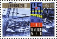 [The 65th Anniversary of the End of World War II, Typ QY]