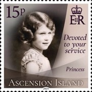 [Devoted to Your Service - The 95th Anniversary of the Birth of Queen Elizabeth II, type AVF]