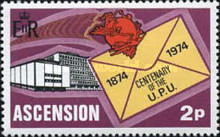 [The 100th Anniversary of Universal Postal Union (UPU), Typ DS]