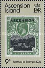 [Festival of Stamps, London, Typ EX]