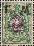 [Russian Postage Stamps Handstamped