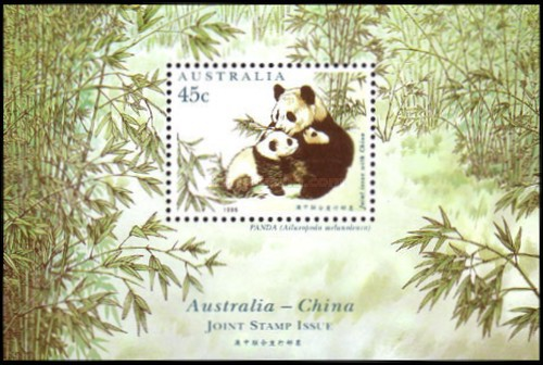 [Rare Animals - Joint Issue with China, type ]