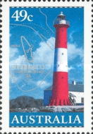 [Lighthouses, type CAQ]