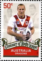 [The 100th Anniversary of the Rugby League, type CZB]