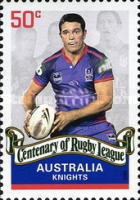 [The 100th Anniversary of the Rugby League, type CZM]