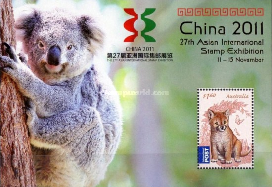 [International Stamp Exhibition CHINA 2011 - Wuxi, China, type DPA]