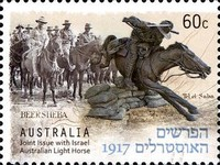 [The 100th Anniversary of the Battle of Beer Sheba - Joint Issue with Israel, type DVN]